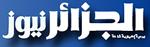 الجزائر نيوز